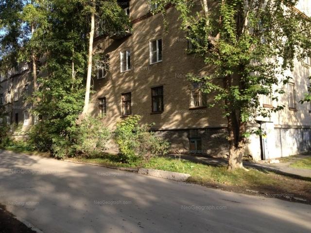 Адрес(а) на фотографии: улица Кулибина, 7, Екатеринбург
