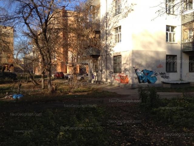 Адрес(а) на фотографии: улица Чапаева, 14/2, 14/3, Екатеринбург