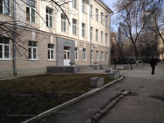 Адрес(а) на фотографии: улица Азина, 55, Екатеринбург