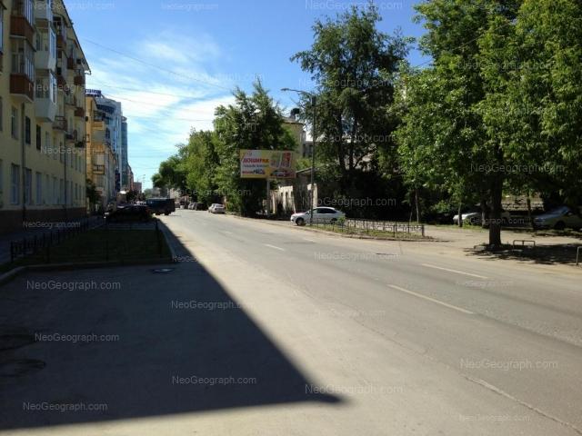 Address(es) on photo: Sakko i Vantsetti street, 57, 57Б, 58А, 60, Yekaterinburg