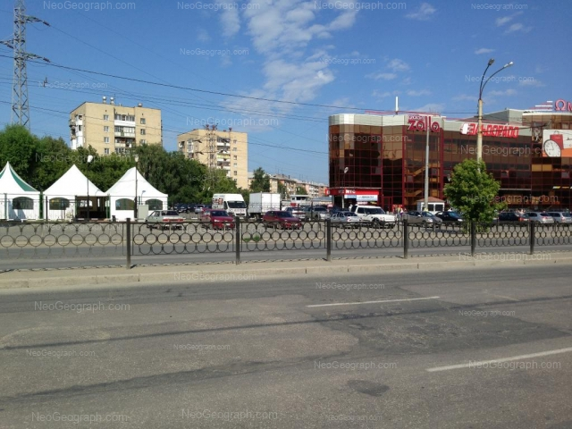 Адрес(а) на фотографии: проспект Космонавтов, 41, Екатеринбург
