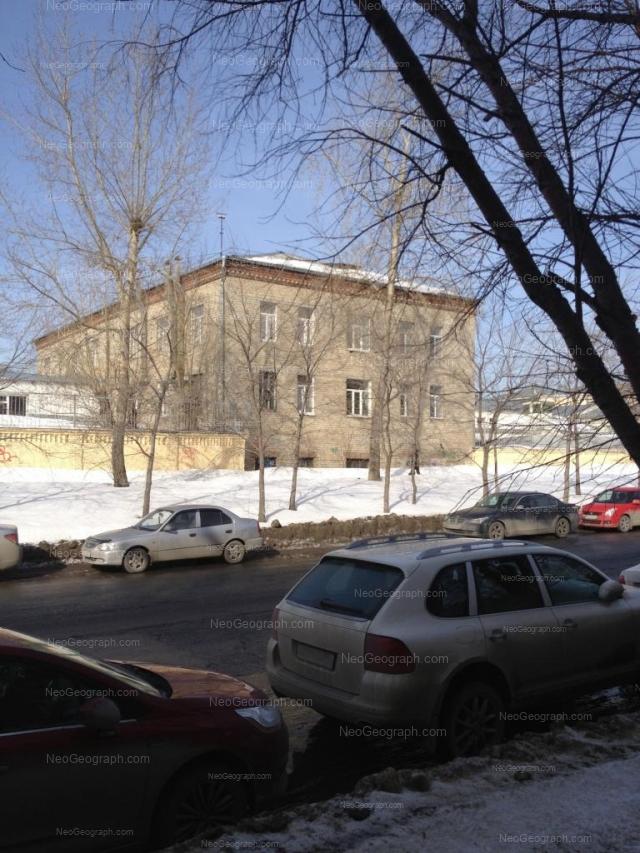 Адрес(а) на фотографии: Комсомольская улица, 20, Екатеринбург
