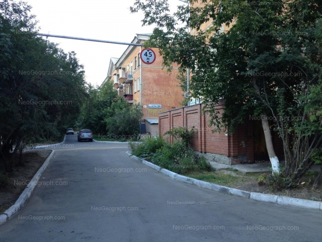 Адрес(а) на фотографии: улица Бажова, 41, 43, Екатеринбург