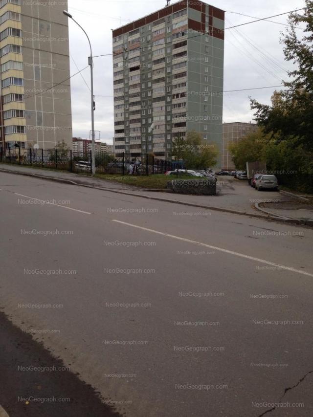 Адрес(а) на фотографии: улица Металлургов, 16А, Екатеринбург