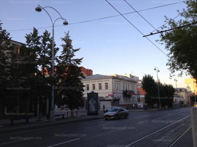 Адрес(а) на фотографии: проспект Ленина, 7, 9, 11А, 11Б, Екатеринбург