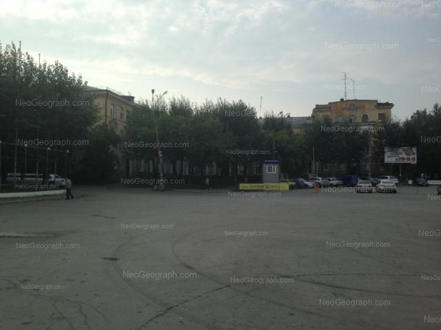 Адрес(а) на фотографии: улица Старых Большевиков, 18, Екатеринбург