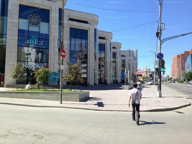 Address(es) on photo: Malisheva street, 3, 4Б, 6, 8, Yekaterinburg