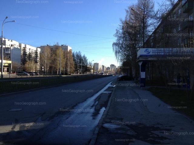 Address(es) on photo: Belorechenskaya street, 23/1, 30, Yekaterinburg