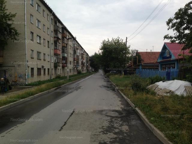 Address(es) on photo: Chernoyarskaya street, 10, Yekaterinburg