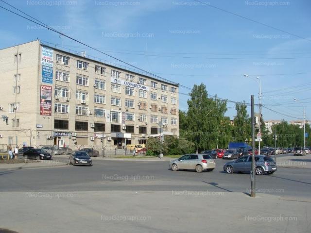 Адрес(а) на фотографии: улица Шаумяна, 73, 83, Екатеринбург