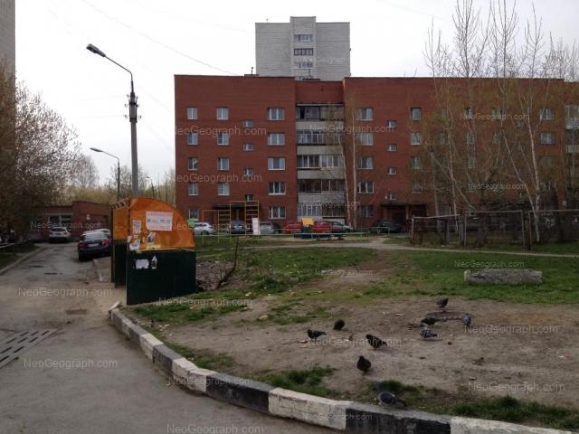 Адрес(а) на фотографии: Посадская улица, 28/6, Екатеринбург