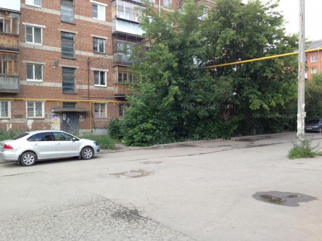 Address(es) on photo: Industrii street, 94б, 94в, Yekaterinburg
