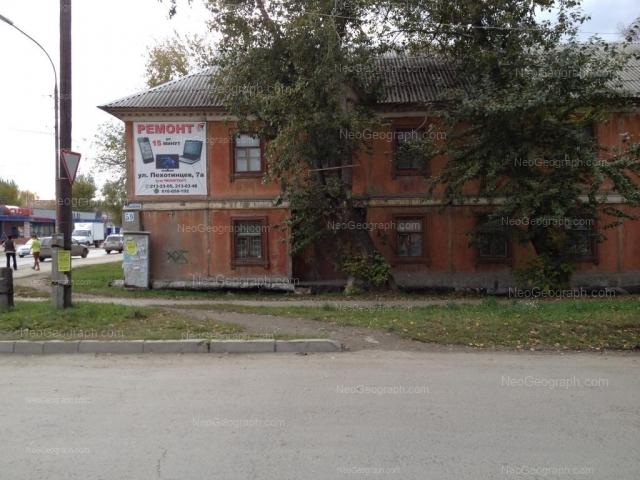 Address(es) on photo: Yerevanskaya street, 59, Yekaterinburg