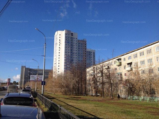 Address(es) on photo: Vogogradskaya street, 202, Yekaterinburg