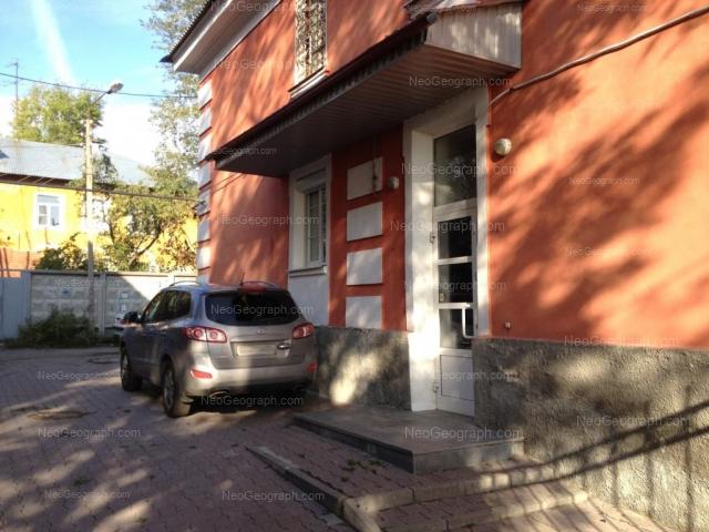 Адрес(а) на фотографии: Студенческая улица, 54, 54А, Екатеринбург