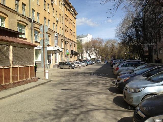 Адрес(а) на фотографии: проспект Ленина, 50а, 52/1, 69/10, Екатеринбург