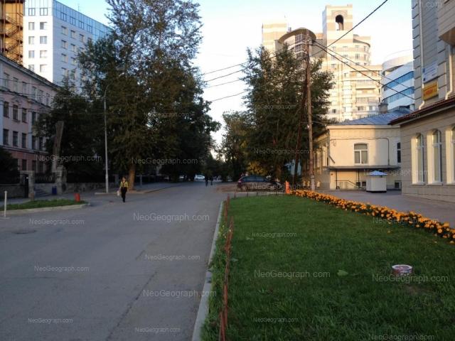 Адрес(а) на фотографии: улица Карла Маркса, 5, 8А, 12, Екатеринбург
