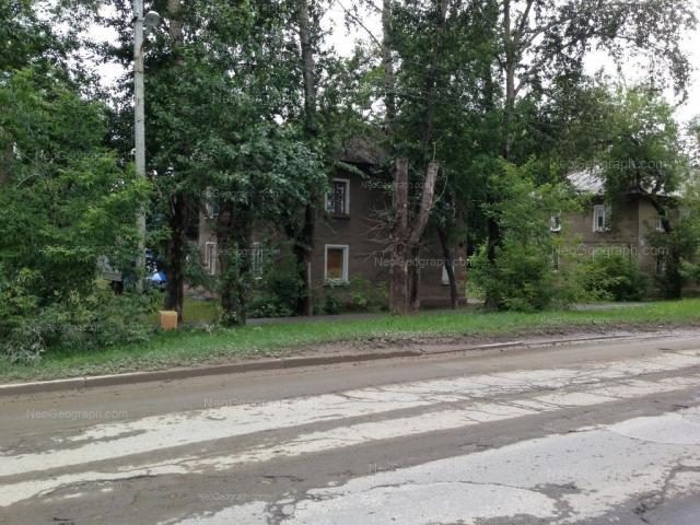 Адрес(а) на фотографии: Коммунистическая улица, 115, 117, Екатеринбург