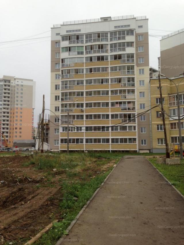Адрес(а) на фотографии: Совхозная улица, 6, Екатеринбург