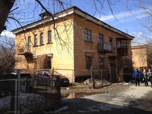 Адрес(а) на фотографии: улица Папанина, 28, 30, Екатеринбург