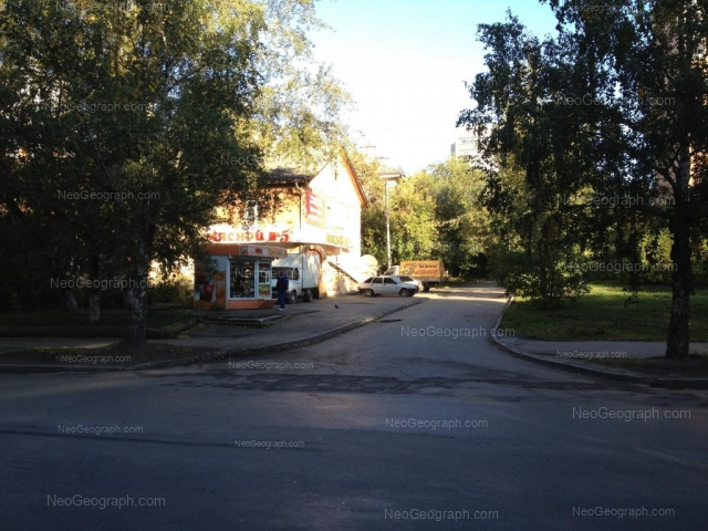 Адрес(а) на фотографии: улица Блюхера, 21, 21А, Екатеринбург