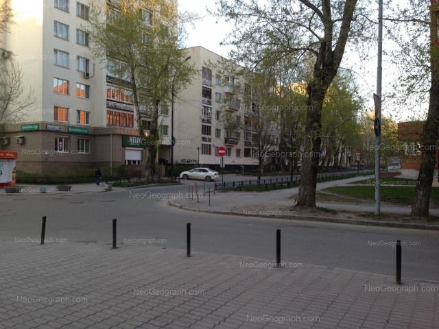 Address(es) on photo: Engelsa street, 19, 21, Yekaterinburg