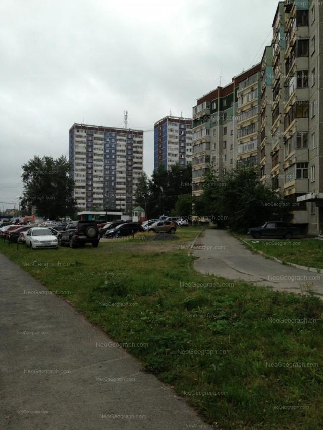 Адрес(а) на фотографии: Таганская улица, 56, 57, Екатеринбург