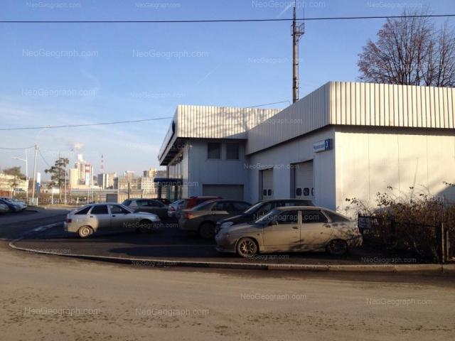 Адрес(а) на фотографии: Черкасская улица, 3, Екатеринбург