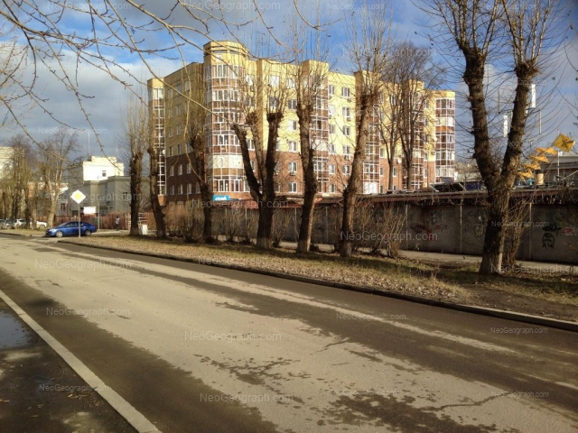 Address(es) on photo: Lobachevskogo lane, 1, Yekaterinburg