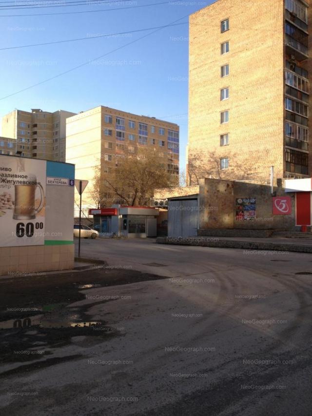 Адрес(а) на фотографии: улица Бехтерева, 3, Екатеринбург