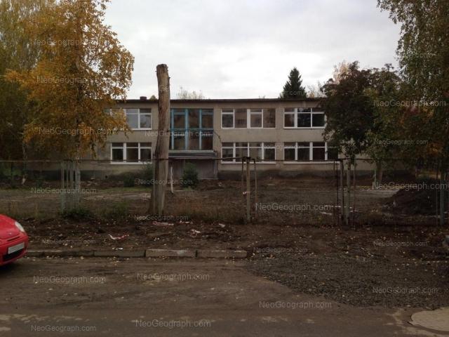 Address(es) on photo: Krauliya street, 75А, Yekaterinburg