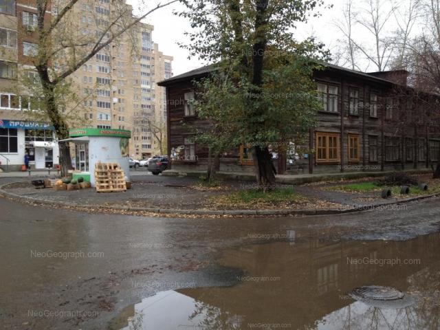 Address(es) on photo: Onezhskaya street, 6а, 8, 8а, 10, Yekaterinburg
