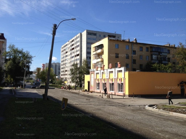 Адрес(а) на фотографии: улица Стачек, 44, 55, Екатеринбург