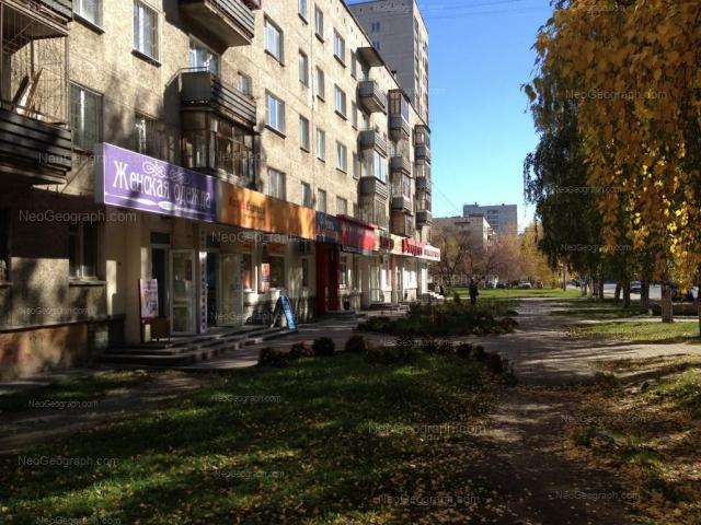 Адрес(а) на фотографии: улица Победы, 38, 42, Екатеринбург