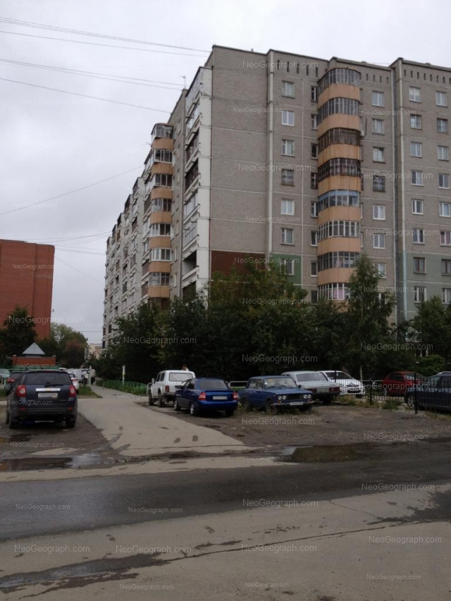 Address(es) on photo: Surikova street, 32, 40, Yekaterinburg