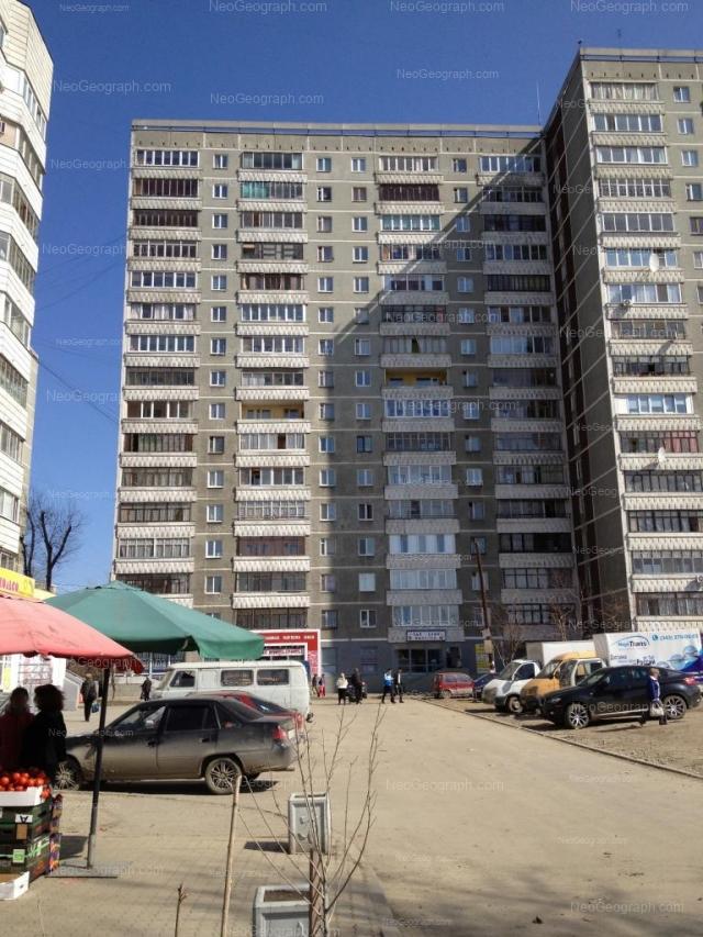 Адрес(а) на фотографии: улица Бебеля, 136, Екатеринбург