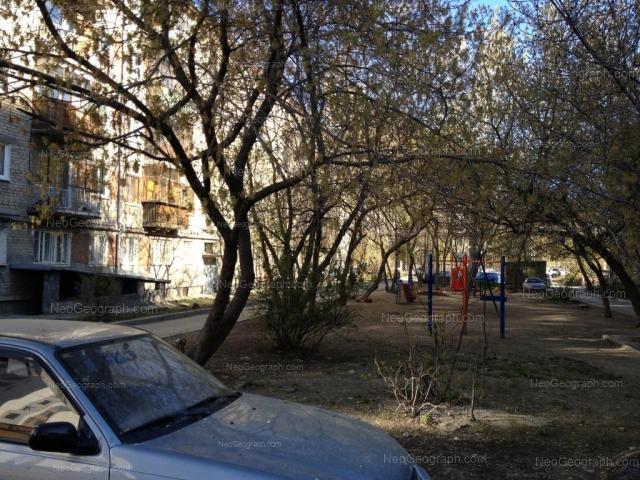 Адрес(а) на фотографии: Московская улица, 48А, Екатеринбург