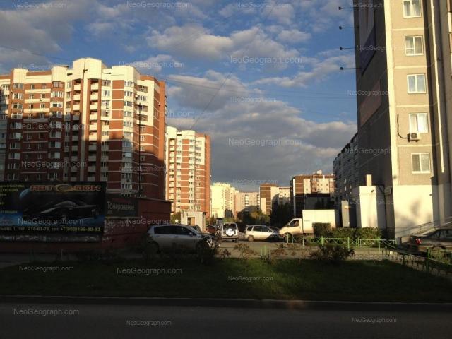 Address(es) on photo: Samotsvetniy boulevard, 1, Yekaterinburg
