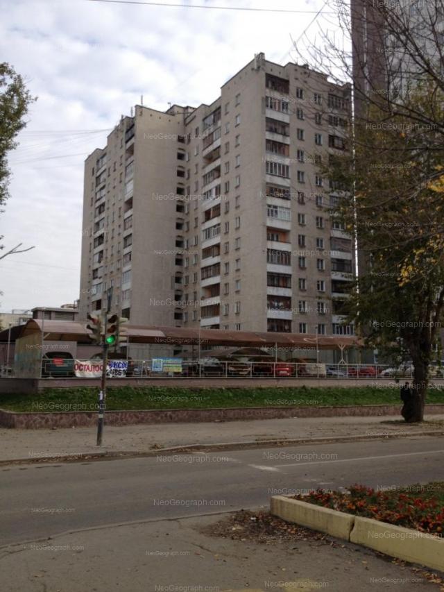 Address(es) on photo: Industrii street, 22, Yekaterinburg