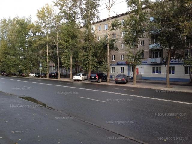Address(es) on photo: Krauliya street, 76, Yekaterinburg