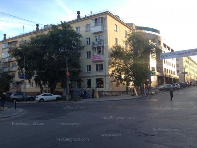 Address(es) on photo: Mamina-Sibiriaka street, 64, Yekaterinburg