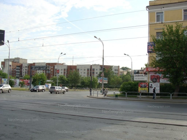 Address(es) on photo: Stepana Razina street, 24, Yekaterinburg