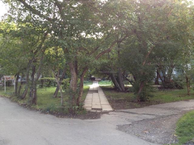 Address(es) on photo: Studencheskaya street, 4, 4А, Yekaterinburg