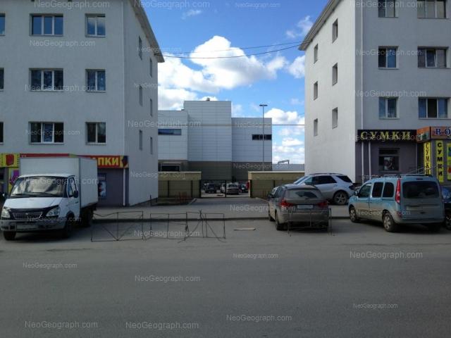 Адрес(а) на фотографии: улица Миномётчиков, 5, 7, 7А, Екатеринбург