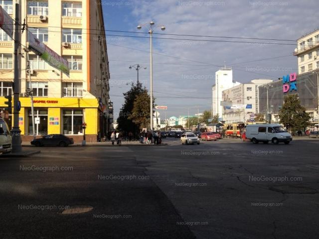 Address(es) on photo: Lenina avenue, 38, 39, 41, Yekaterinburg
