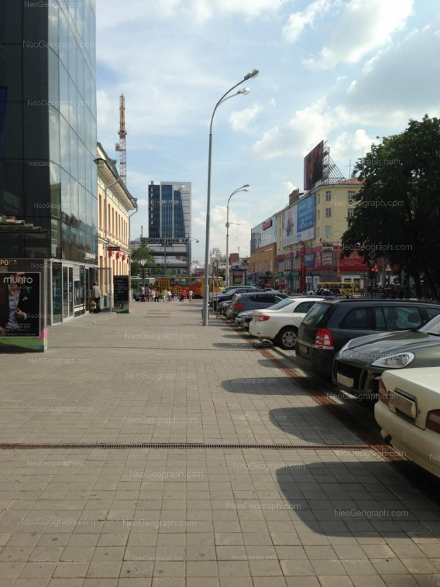 Адрес(а) на фотографии: проспект Ленина, 24, 25, Екатеринбург