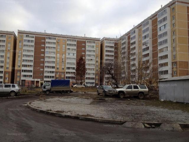 Адрес(а) на фотографии: Ухтомская улица, 43, 45, Екатеринбург