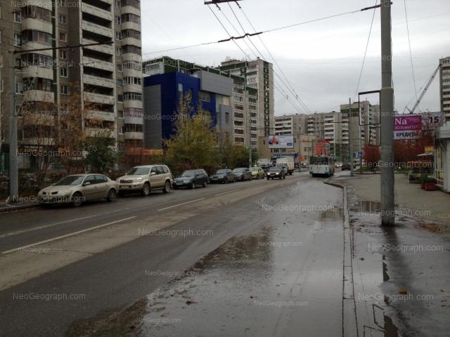 Адрес(а) на фотографии: Тбилисский бульвар, 13, 13/1, Екатеринбург