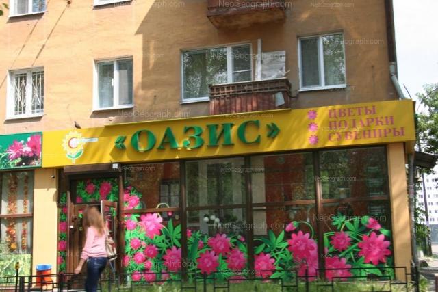 Адрес(а) на фотографии: проспект Космонавтов, 40, Екатеринбург