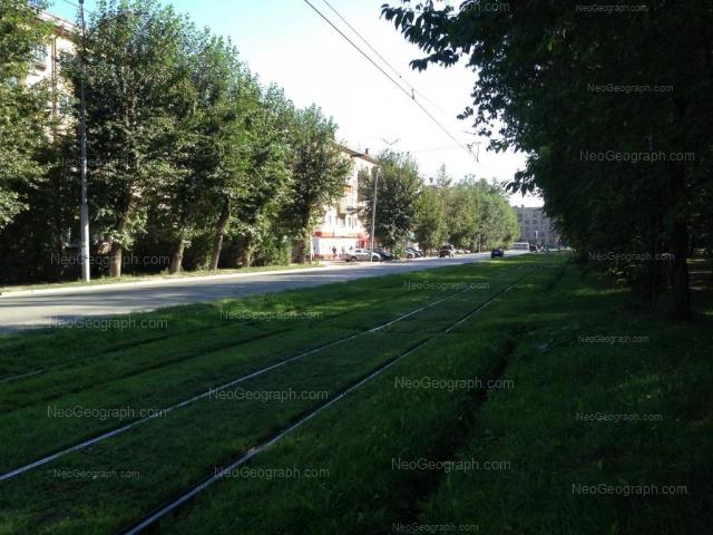 Address(es) on photo: Ferganskaya street, 6, 10, Yekaterinburg